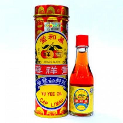 Minyak Yu Yee Cap Limau (10ml)